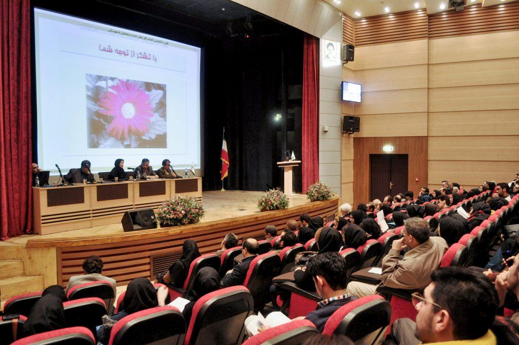 عکاسی تخصصی همایش و رویداد