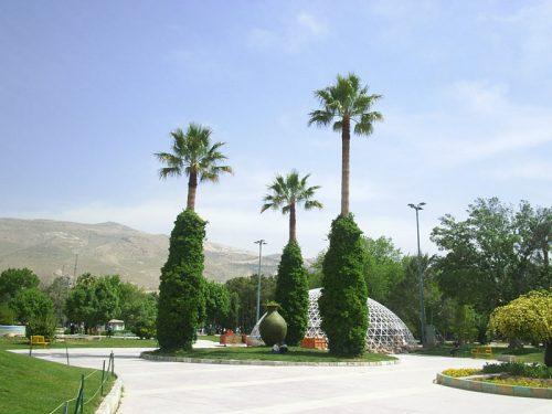 پارک آزادی