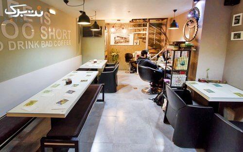 کافه دیدار برای تولد در تهران