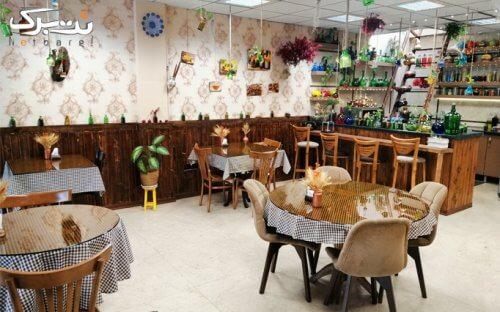 کافه عطاری در تهران خیابان دردشت